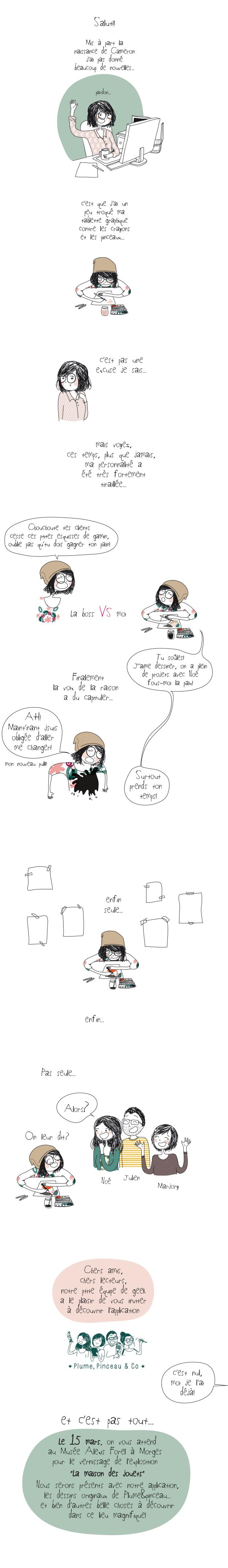 BD-APP+MUSEE